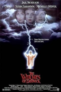 东镇女巫 (1987)
