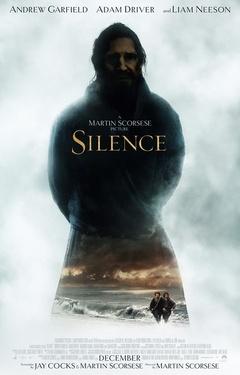 沉默(2015)