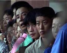 希望之旅 (2002)