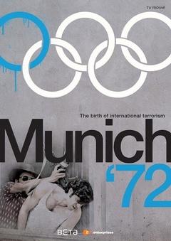慕尼黑奥运会大惨案