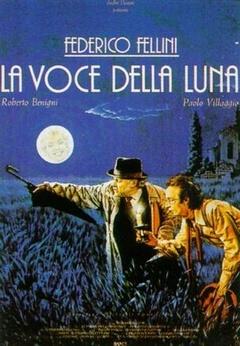 月吟(1990)