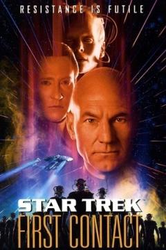 星际旅行8:第一类接触