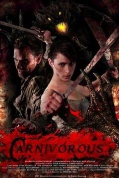 嗜血狂魔 (2007)