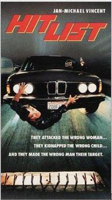 黑名单(1995)