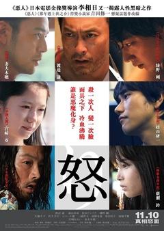 日本同性电影 电影在线观看 搜狗影视
