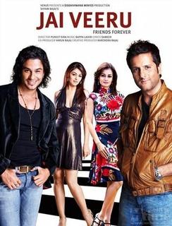 复仇的火焰(2009)