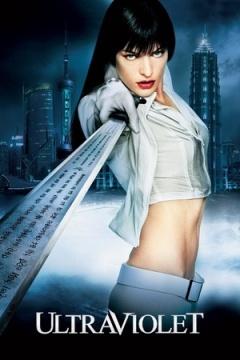 致命紫罗兰 (2006)