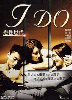 《恋性世代》全集-高清电影完整版-在线观看-搜狗影视imei是什麼