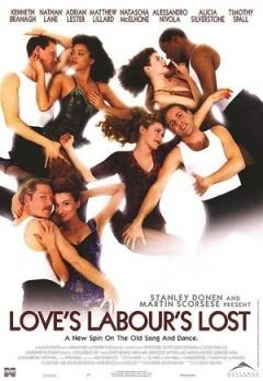 爱情急转弯 (2000)