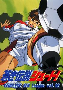 足球风云 japan版
