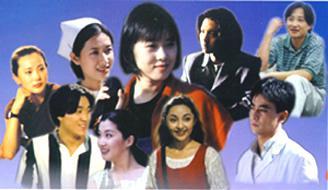 北京爱情故事(1996)