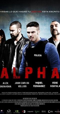 阿尔法(2013)