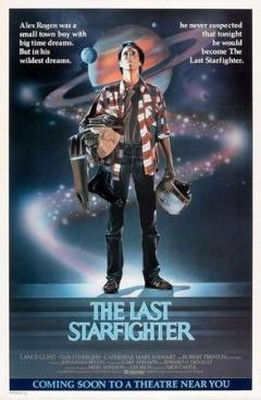 最后的星空战士
