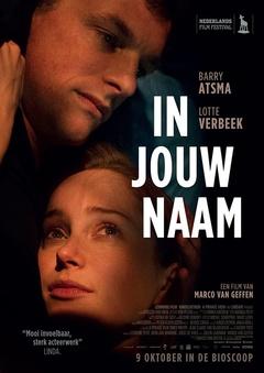 你的名字(2013)