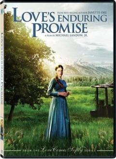 爱是永恒承诺