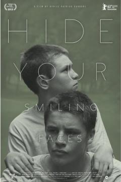藏起你的笑脸