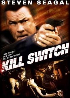 杀戮时刻(2008)