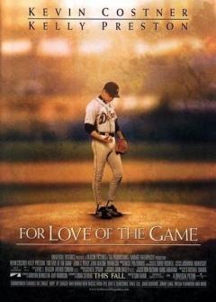 棒球之爱 (1999)