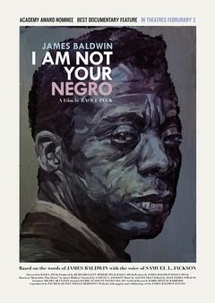我不是你的黑鬼