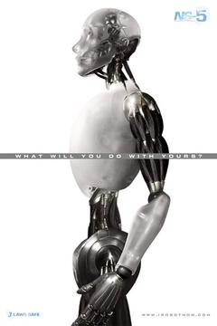 我,机器人2