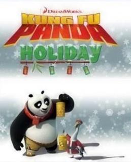 功夫熊猫感恩节特辑