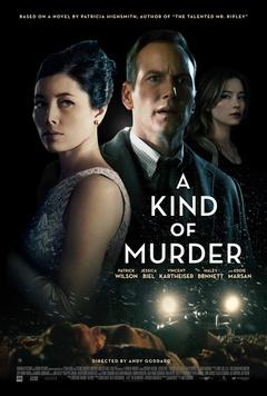 一种谋杀 (2016)