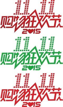 2015天猫双十一狂欢夜