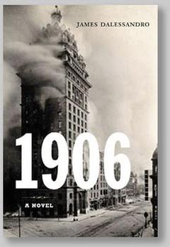 1906年大地震