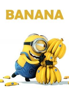 卑鄙的我番外篇:香蕉