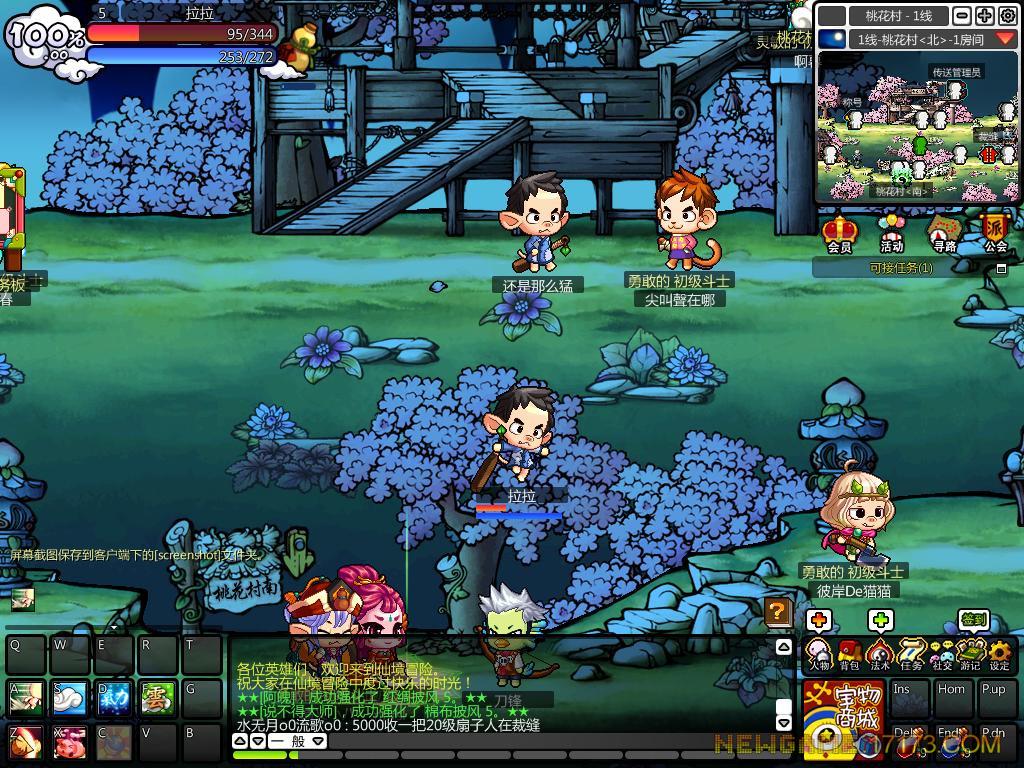 有没有什么好玩的q版横版网络游戏,除了冒险岛,彩虹岛