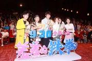 组图:《羞羞的铁拳》上海首映礼 马丽艾伦领衔主创亮相