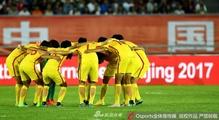 [四国赛]U19国青1-0塔吉克
