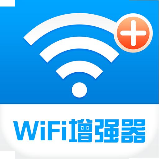 公共WIFI信号图片