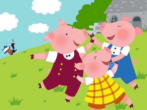 三只小猪 - 睡前 童话