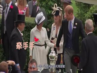 """婚礼""""满月""""依旧甜蜜 哈里梅根小两口出席皇家赛马会"""