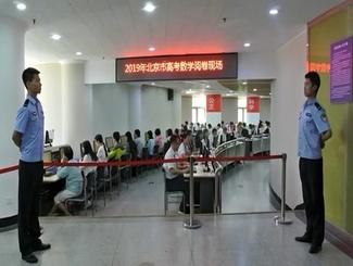 直击北京高考阅卷现场:语文作文已出现满分