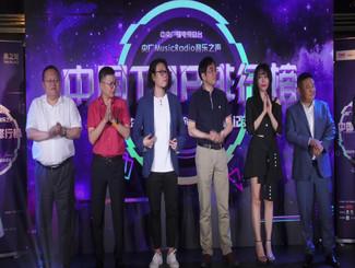 中国TOP排行榜入围名单公布 吴亦凡入围年度最受欢迎男歌手
