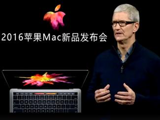�¿� MacBook Pro �����������¹���