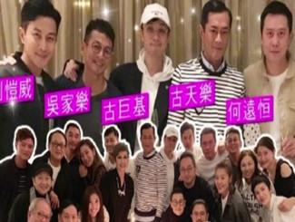 """众星为古天乐庆生 TVB""""新五虎""""再聚首!"""