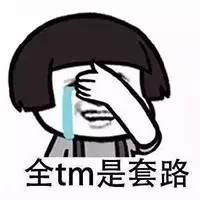 好好的中文字,被傻老外穿成了行走的余额!寒假表情不足表情包图片