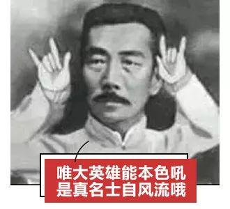 为什么批判中国人的劣根性的鲁迅拐弯抹角的骂