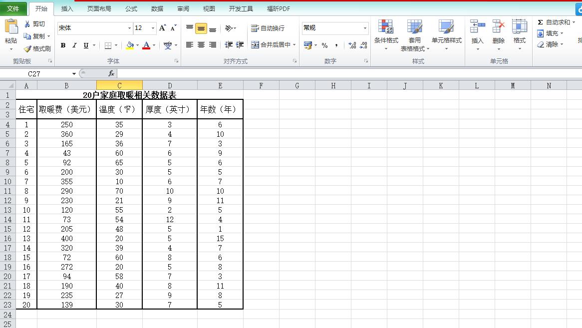 excel表格怎么制作图表_Excel2007教程