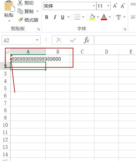 excel表格输入长数字出现乱码怎么办
