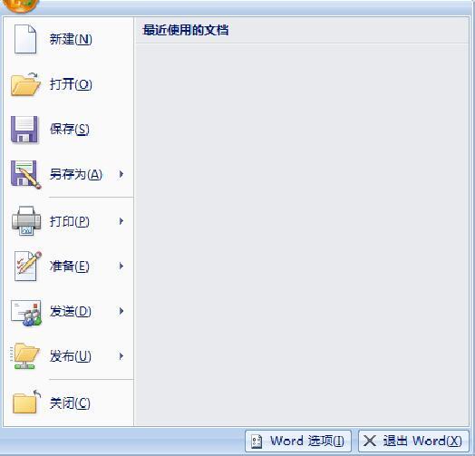 word2013只能输入英文如何解决