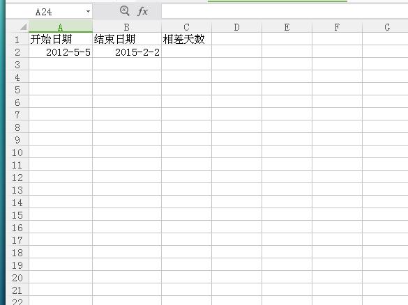excel函数两日期间隔天数的计算方法