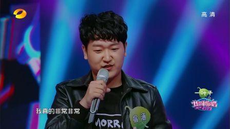 华晨宇惊艳再现无字歌