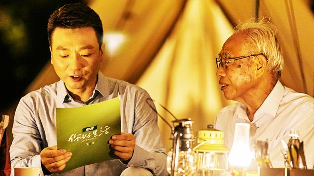 第8期:康辉为85岁老人读新闻
