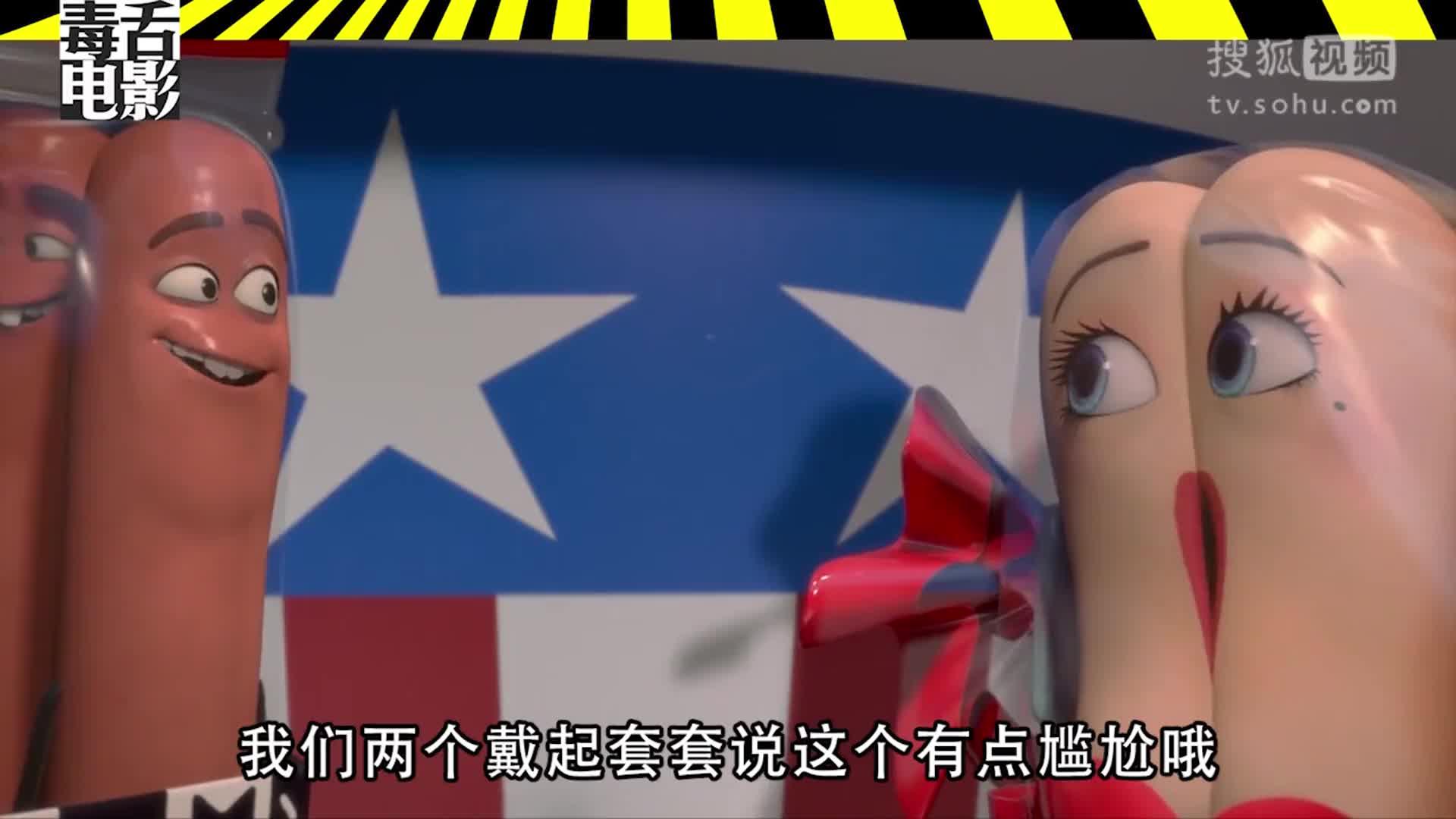 日本成人电影整部在线观看_儿童绝壁不能点开的成人动画片【毒舌电影】
