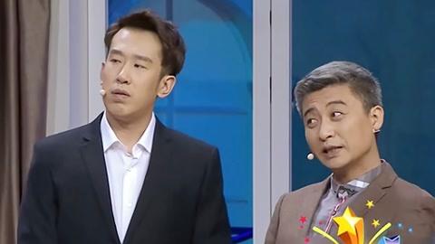 苏文茂王佩元扮夫妻 爆笑上演相声《汾河湾》