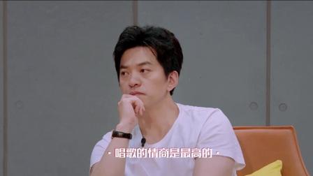 第9期(上):养鸡首次落败吓呆罗志祥